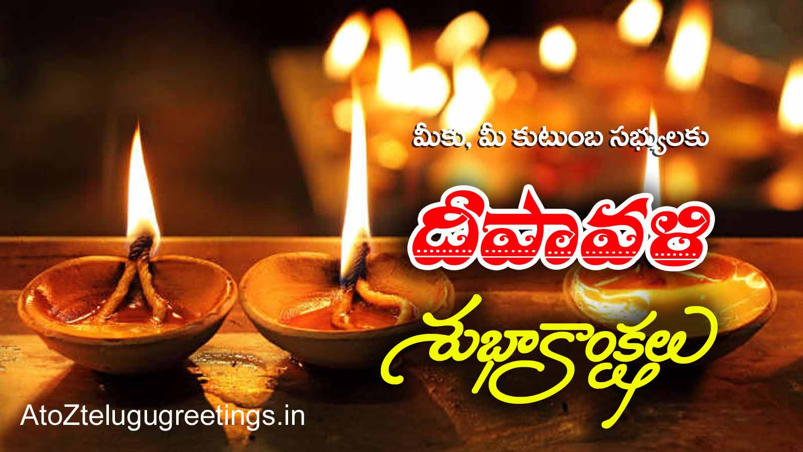 Happy diwali images 2017 in telugu quotes wishes wallpapers diwali greetings messages english diwali wishes in hindi diwali wishes quotes diwali greeting card messages diwali greeting card designs diwali greeting m4hsunfo Gallery