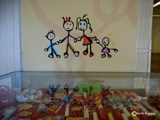 Λαγοί εν δράσει στο Παιδικό Μουσείο Θεσσαλονίκης