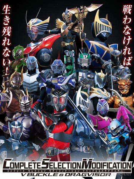 KỴ SĨ THỜI GIAN- Kamen Rider Shinobi