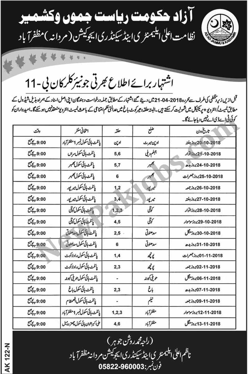 ajk-TEST-SCHEDULE-for-junior-clerks-b-11