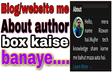 Blog ya website me author box kaise banaye