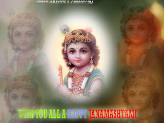 Happy Janamashtami