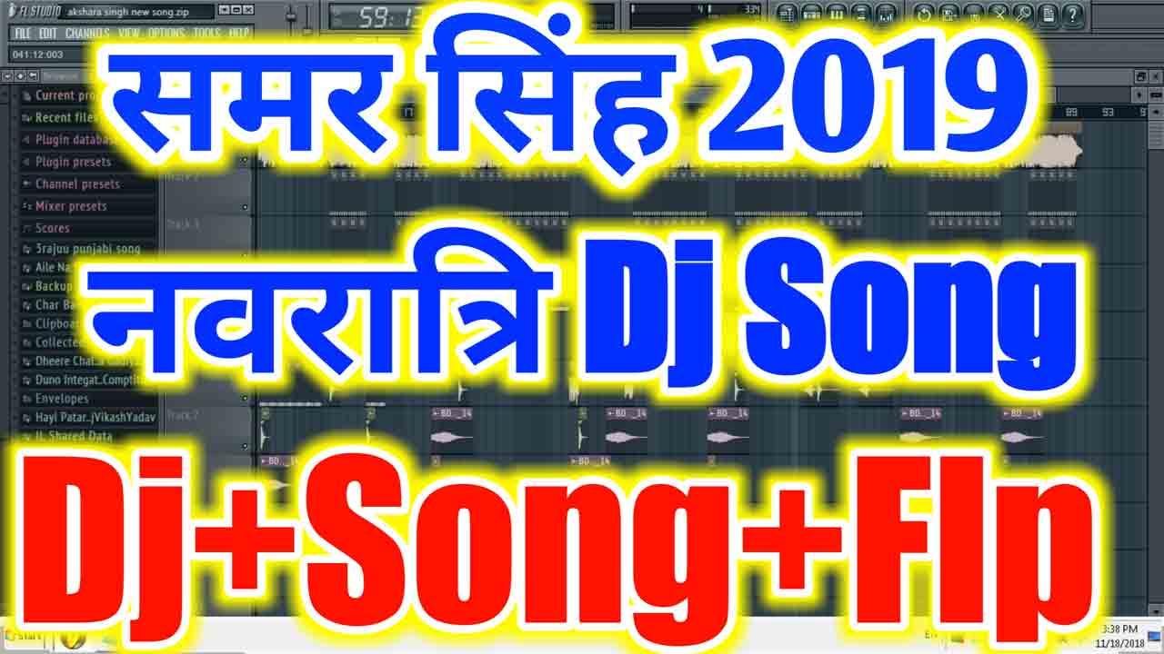bhakti song dj   new bhakti dj song 2019, bhakti song video