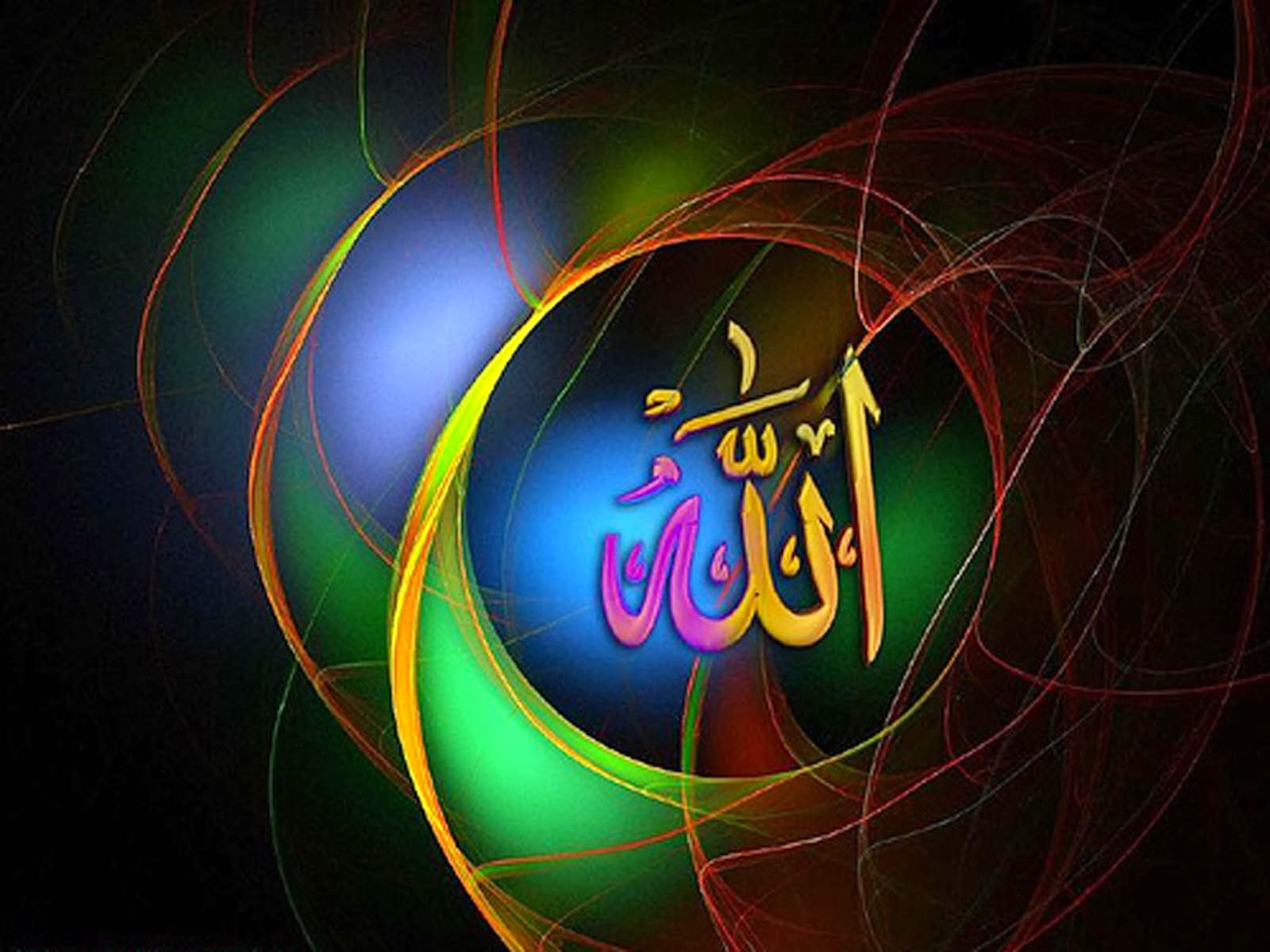 Allah name latest hd wallpapers free islamic wallpapers download - Name wallpapers free download ...