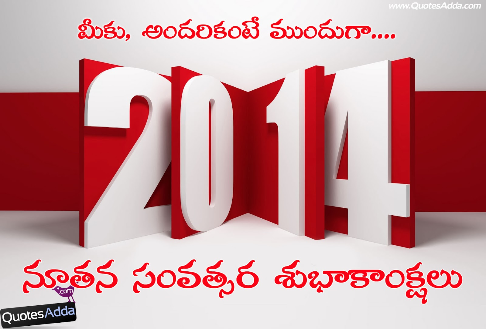 New Year Telugu Images 2014 Happy New Year Telugu Quotes 2014 New