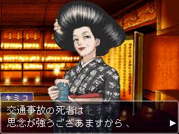 Kimiko キミコ saying 交通事故の死者は思念が強うござあますから Screencap of game Gyakuten Saiban 2 逆転裁判2 (Ace Attorney)