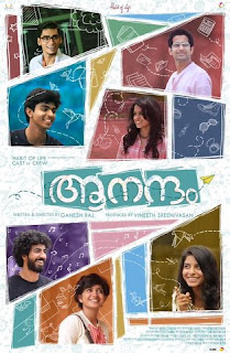 Payye Veesum Kaattil Song Lyrics - Aanandam Malayalam Movie