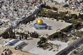 المسجد الأقصى مدينة مقدسة عند المسلمين والنصارى واليهود