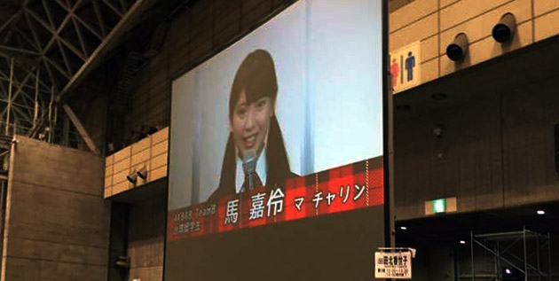 http://akb48-daily.blogspot.com/2016/02/ma-chia-ling-is-promoted-to-team-b.html