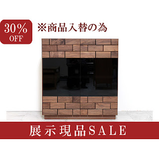 【SALE-L-052】【SALE1】ロゼッタ shelf chest