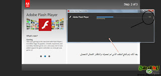 فلاش بلاير للكمبيوتر اخر اصدار