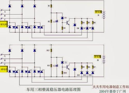 Wiring diagram kelistrikan suzuki thunder 125 trusted wiring diagram solusi battery koleksi skema kiprok aplikasi suzuki thunder dan suzuki thunder cafe racer wiring diagram kelistrikan suzuki thunder 125 asfbconference2016 Images