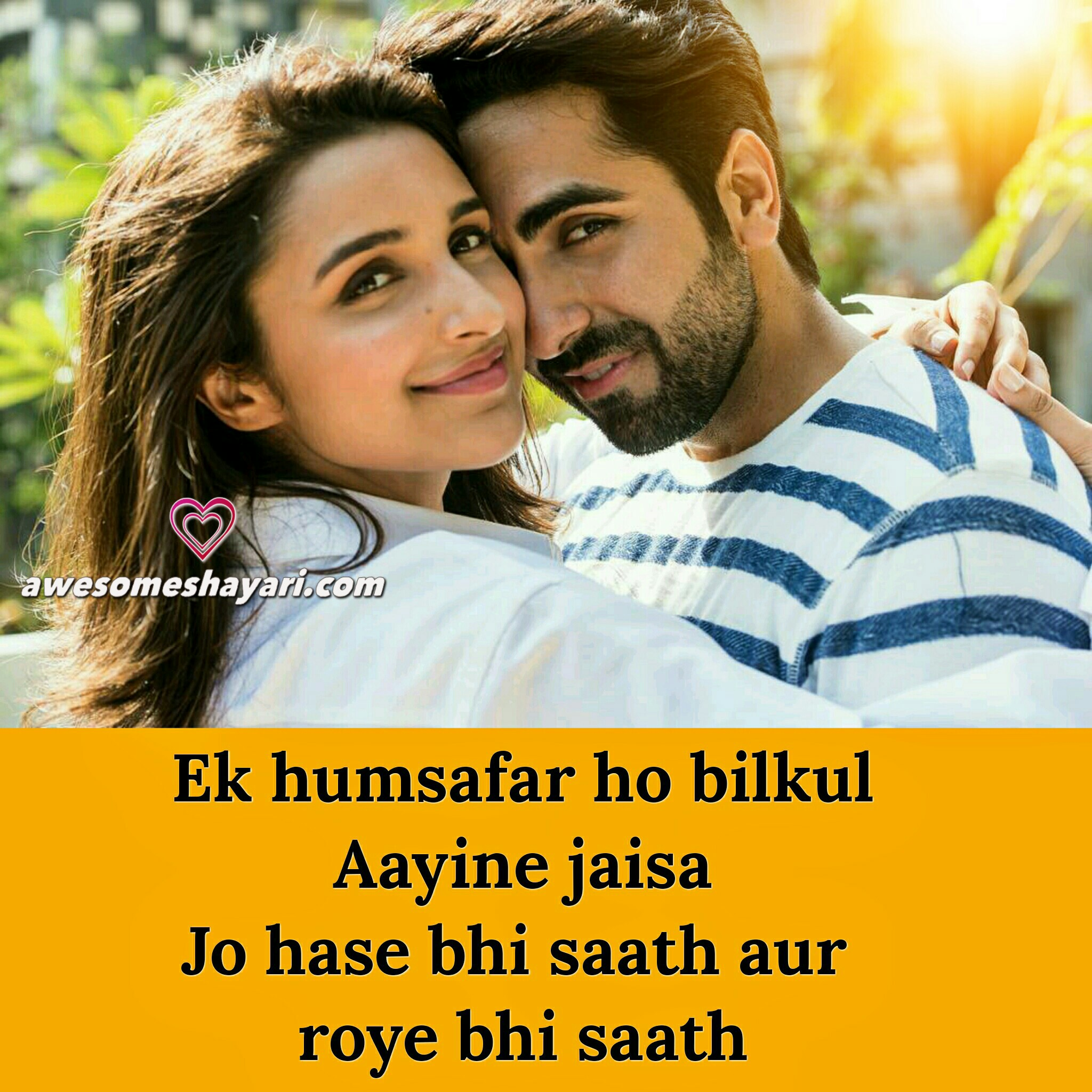 Ek Humsafar Ho Aayine Jaisa Shayari