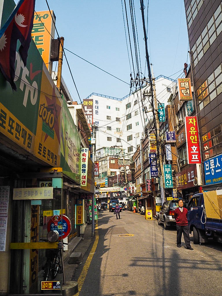 Street in Seoul, South Korea