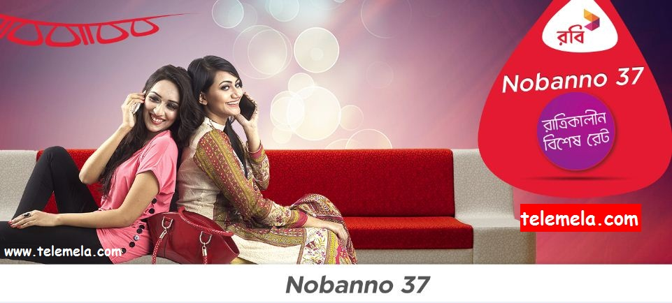 Robi Nobanno 37 Package Tariff