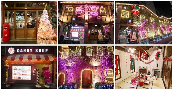 瓦庫聖誕村|粉紅聖誕樹|30米樹海|3米高聖誕老人|糖果屋|聖誕老人餐桌