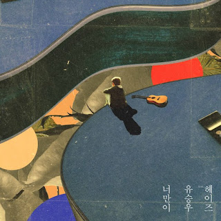 Download Lagu MP3 [Single] Yu Seung Woo – Only U