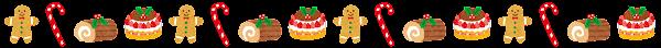 クリスマスのライン「ケーキ」