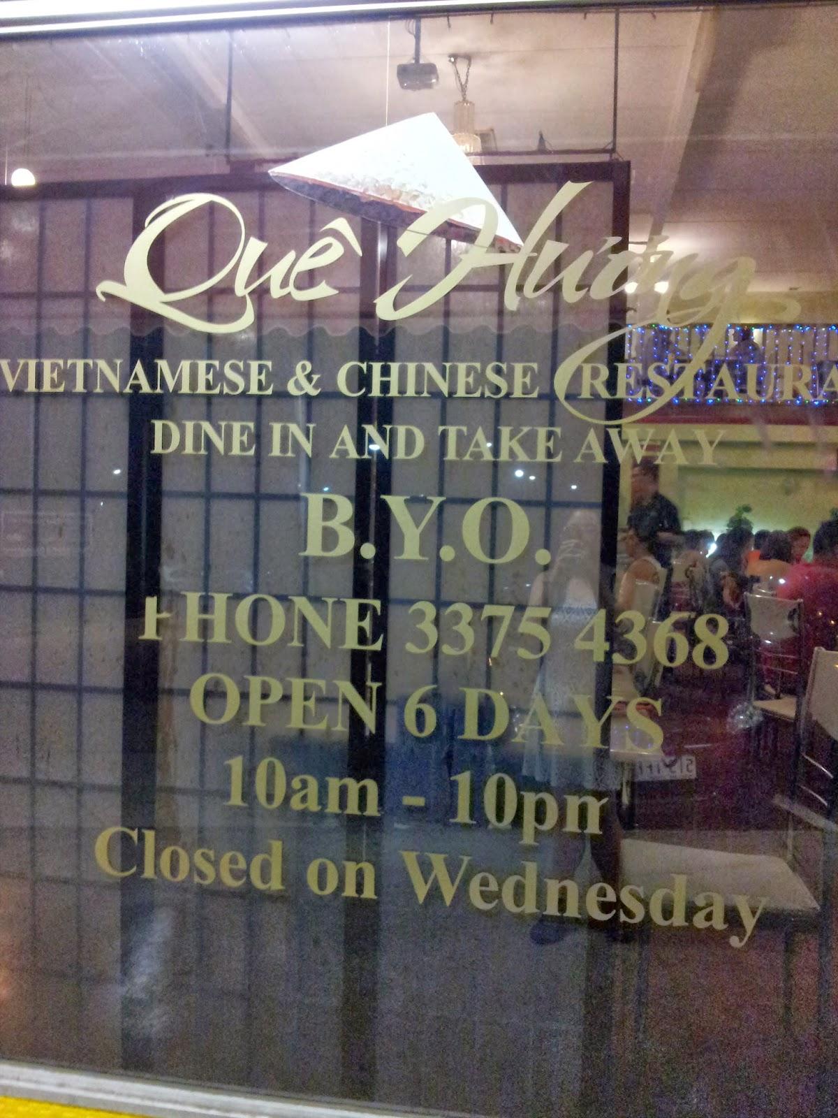 thatseriousgirl: Que Huong Restaurant
