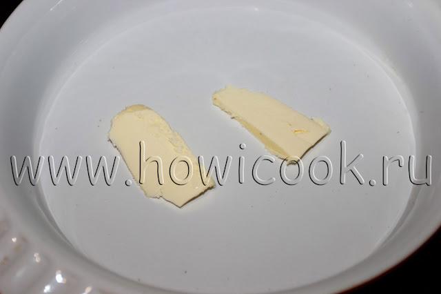рецепт семги в духовке с пошаговыми фото