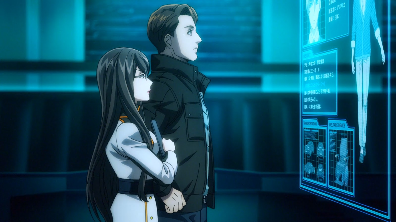 Sword Gai - The Animation