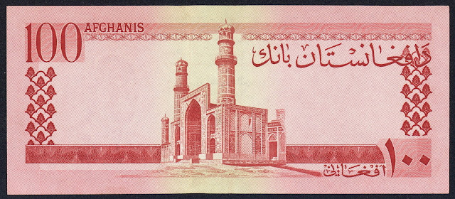 Afghanistan Banknotes 100 Afghanis banknote 1961 Friday Mosque in Herat