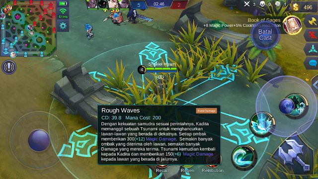 Skill Ultimate Rough Waves