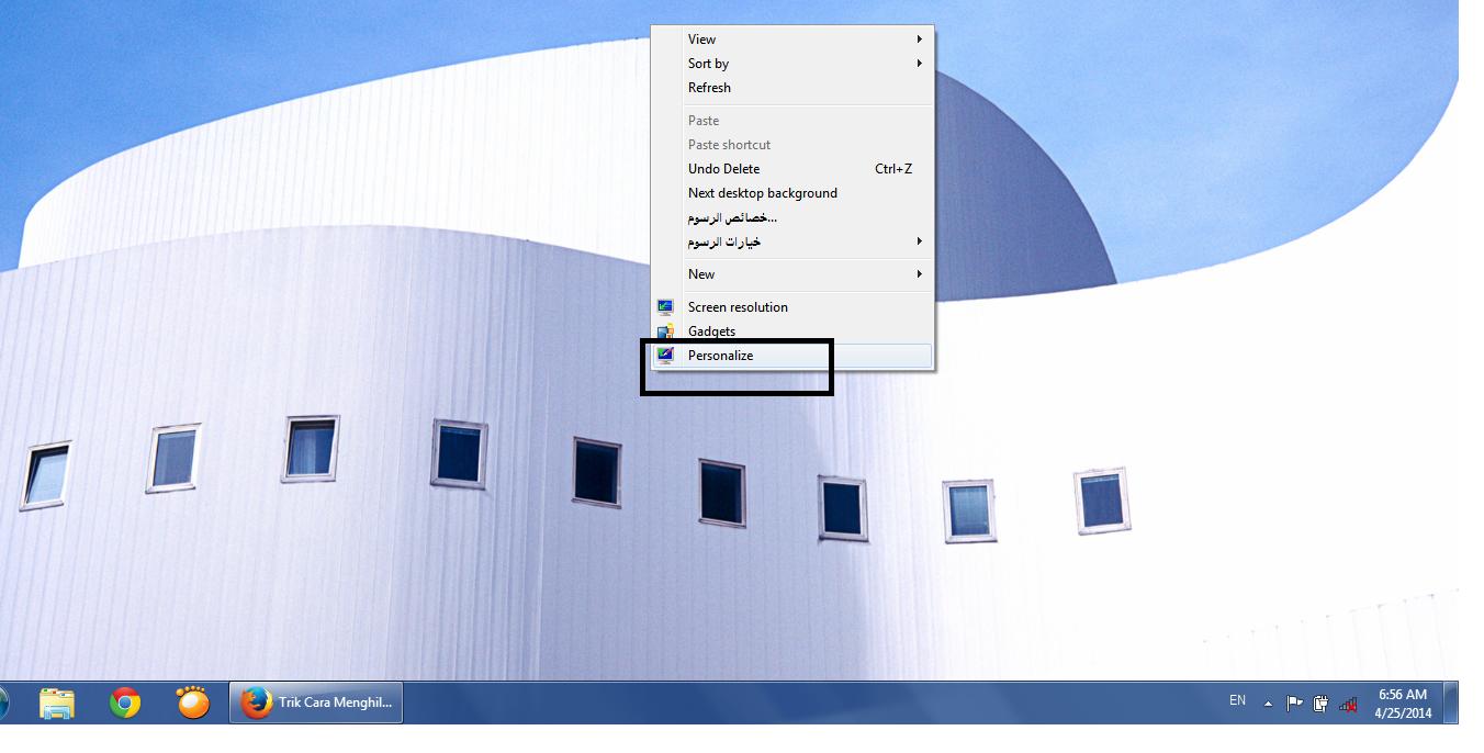 Cara Menghilangkan Icon Recycle Bin pada Desktop
