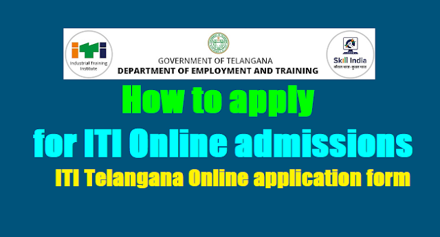 How to apply for ITI Online admissions, How to fill ITI Telangana Online application forms,TS ITI Online admissions