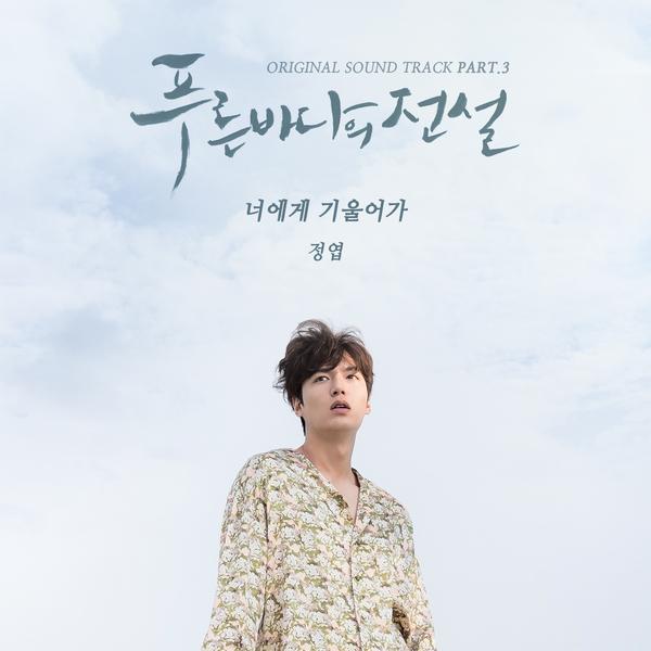 Download OSt Drama Korea Terbaru