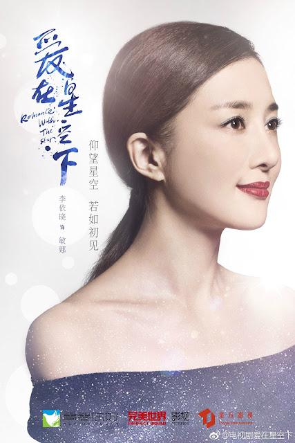 Romance with the Star Li Yi Xiao