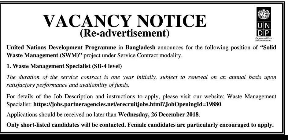 United Nations Development Programme (UNDP) job Circular 2018