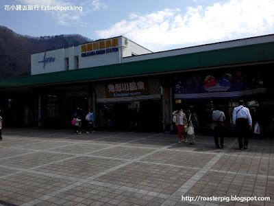 鬼怒川温泉站
