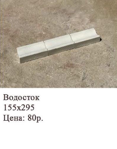 Камень француз в Севастополе цена