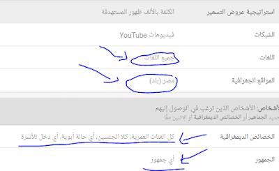 الحل النهائي لتخطي 4000 ساعه مشاهده في اليوتيوب و 1000 مشترك لقناتك بطريقة شرعية