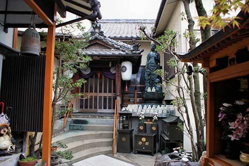 A Walk Around Kyushu Day 77 Imajuku to Fujisaki.