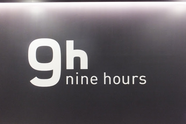 ninehours-narita-sign