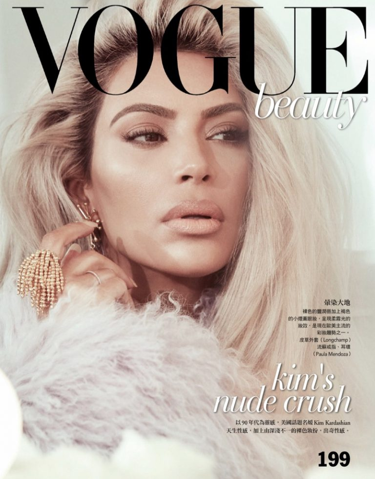 Kim Kardashian Wears 90's Inspired Makeup for Vogue Taiwan