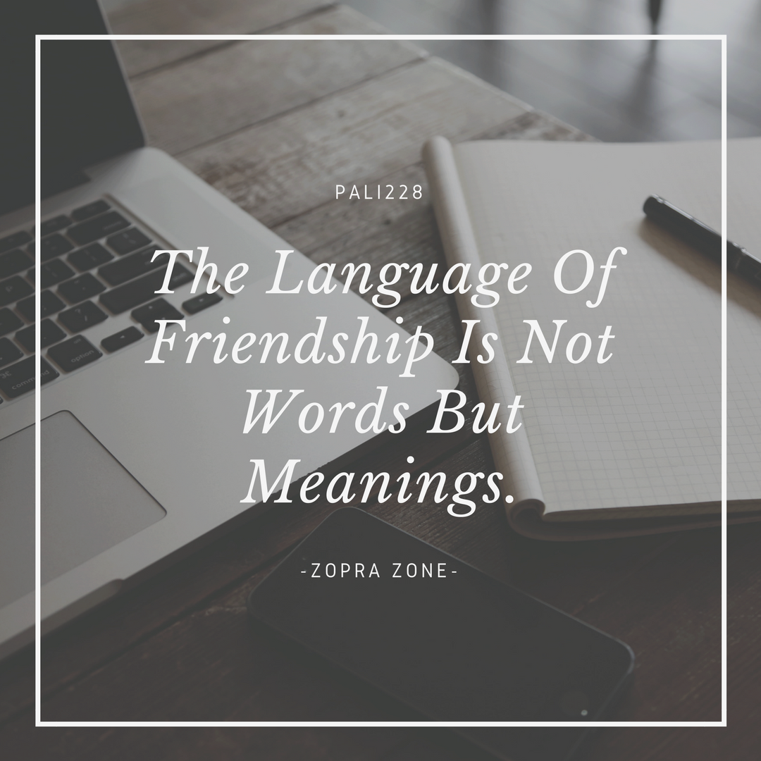 Short Friendship Quotes Best Friends Forever Quotes Zopra Zone