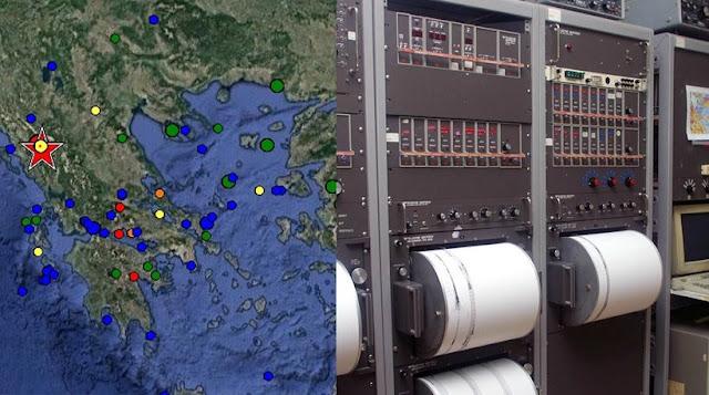 ΕΚΤΑΚΤΟ: Ισχυρός σεισμός 5,5 Ρίχτερ στα Ιωάννινα
