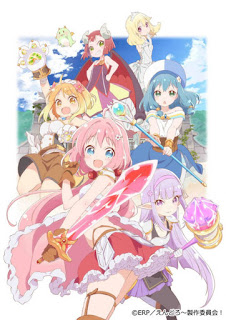 Endro~! Legendado Torrent