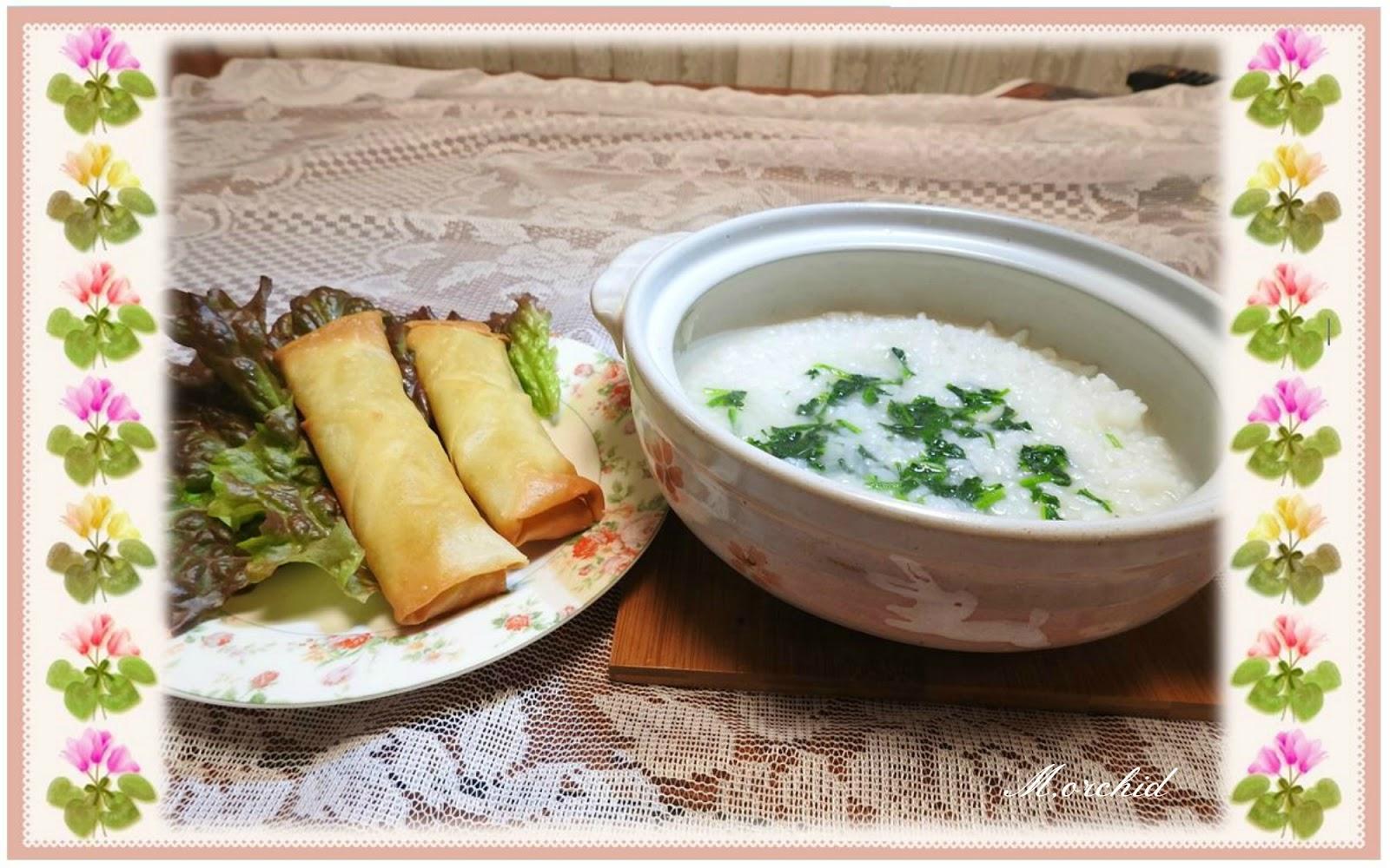 Seven HerbsRice Porridge (Nanakusa-gayu. 七草粥 ) *