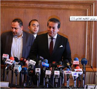 نتيجة تقليل الاغتراب والتحويل بين الكليات من موقع بوابة الحكومة المصرية
