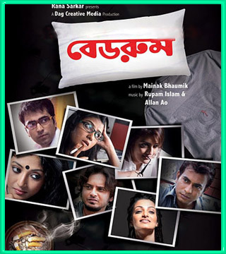 Information: bengali films of 2018 free download.