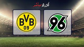 مشاهدة مباراة بوروسيا دورتموند وهانوفر بث مباشر 26-01-2019 الدوري الالماني