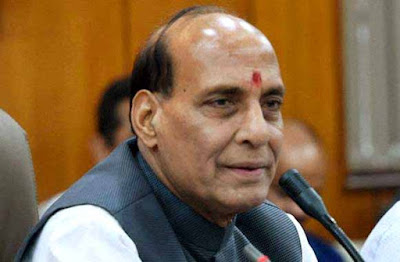 Rajnath Singh, Union Home Minister Rajnath Singh, CRPF, comic on CRPF, Shaurya Gaathas comic, Central Reserve Police Force