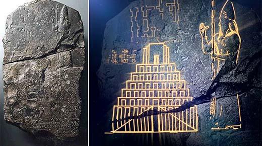 Antigua tableta babilónica confirma que la Torre de Babel existió