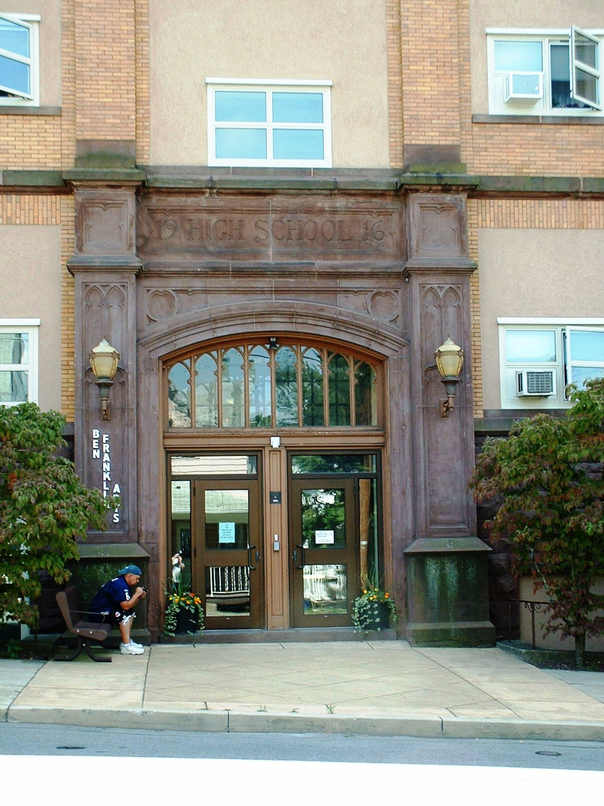 Frank S Place Carbondale High School