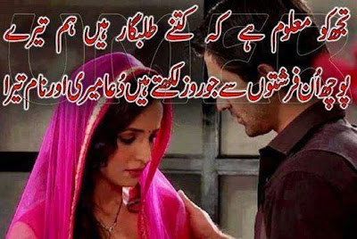 Romantic Poetry | Urdu Poetry | Love Poetry | Pyar Poetry |  Pics | Urdu Poetry World,Dard Bhari Shayari In Hindi With Images, Dard love Shayari,Best Dard
