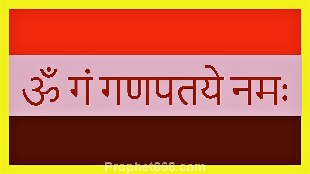 Immense Benefits of Ganapati Atharvashirsha